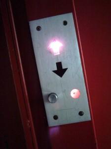 elevator-1455340